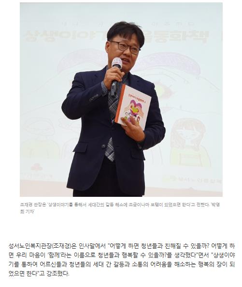 20191128 상생이야기책만들기(3).PNG