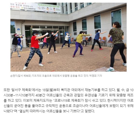 20200522 실버식당도시락판매운영(3).JPG